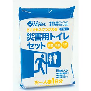 災害用トイレマイレット5回分×1