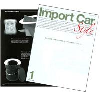 「Import Car Style」3月号に掲載されました