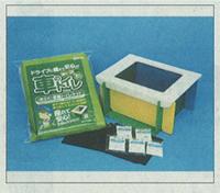 日経MJ(流通新聞)6月2日号掲載新商品紹介に「車のトイレ」が紹介されました