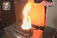 「所さんの学校では教えてくれないそんなトコロ」に防炎タオル119が紹介されました。