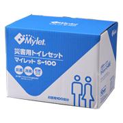 日本郵便グループ【防災用品カタログ】でマイレットの主要商品(マイレットmin10やS-100)が購入できます
