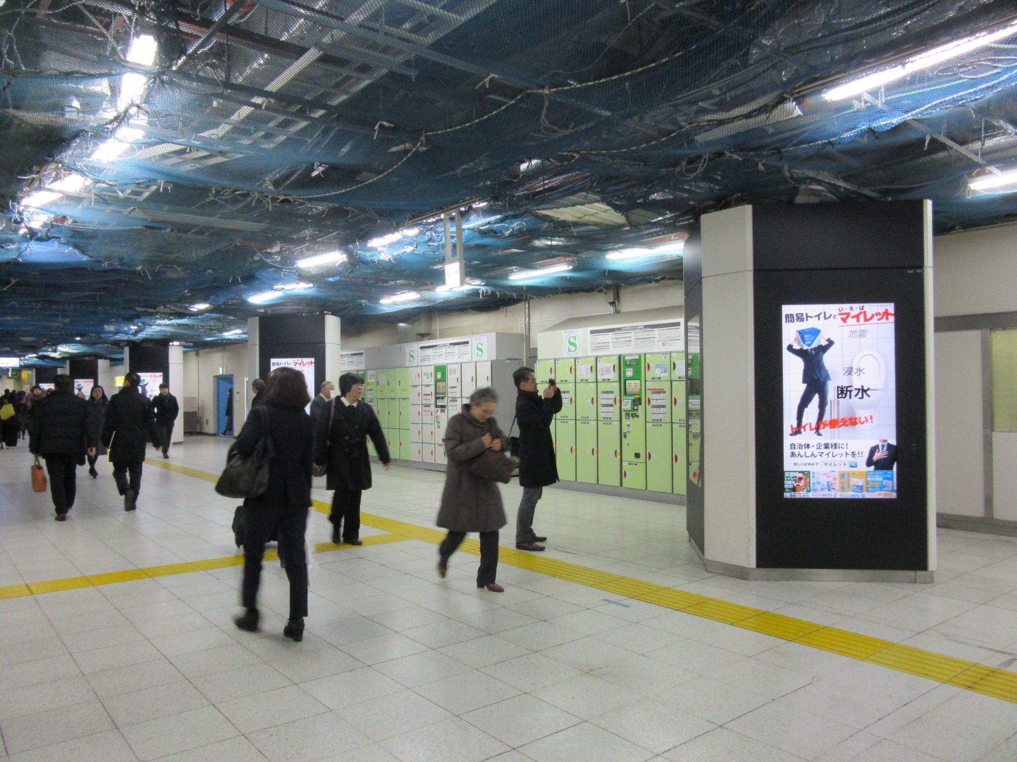 2月よりJR東京駅丸の内地下のデジタルサイネージ(電子看板)にマイレットPRを掲載しています。(2月末まで)