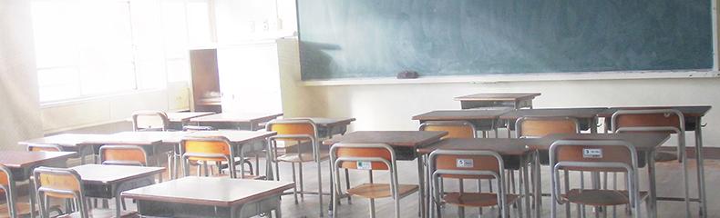 災害に備えるために、学校の防災機能の充実と強化を図りましょう。