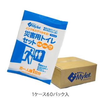マイレットP-300(トイレ処理1パック5回分が60パック計300回分セット)