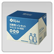 マイレットS-100(トイレ処理100回分)